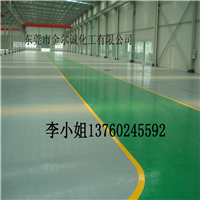 厂家直销防静电环氧地坪 环氧树脂地坪漆