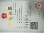 广州市卓肯信息科技有限公司
