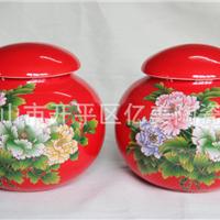 供应骨质瓷中国红釉上彩糖罐米罐五谷罐