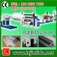 珍珠棉生产线 EPE珍珠棉发泡机