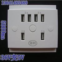 四川成都重庆USB插座面板36V6口4孔低压充电
