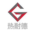 青岛热耐德电热设备有限公司