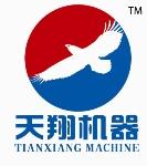 山东济南天翔玻璃设备有限公司