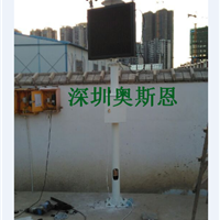 供应工地扬尘污染实时视频远程监控设备