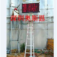 供应工地扬尘噪声监测联动雾炮喷淋控制系统