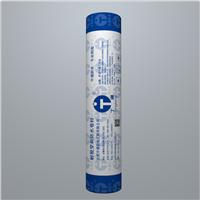 聚酯胎化学阻根耐根穿刺防水卷材(DTP-23)