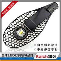 供应山东济南LED路灯灯头太阳能路灯灯头
