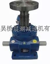 供应SWL50T螺旋丝杆升降机