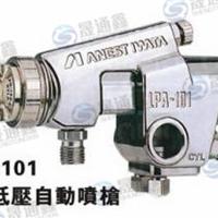 岩田喷枪LPA-101低压油漆喷枪省漆喷嘴