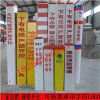 厂家直销玻璃钢标志桩 燃气管道标志桩
