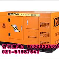 大泽TO52000ET应急静音柴油发电机组报价