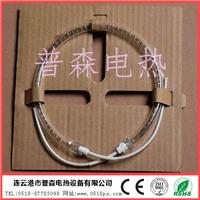广东光波炉加r热管 圆环型红外线电热管