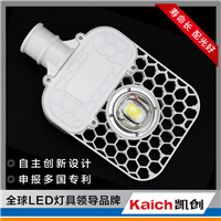 供应led路灯头30W LED路灯灯头压铸路灯头