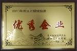 南皮县科源精密塑料制品有限公司