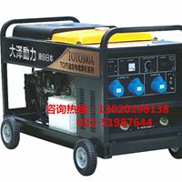 300A汽油发电电焊机排量