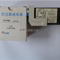 TH-P12E热过载继电器