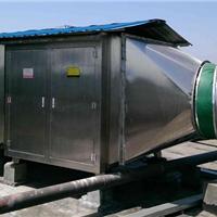供应工业废气除臭设备 离子除臭发生装置