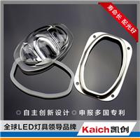 供应102mm LED路灯玻璃透镜 cob路灯透镜