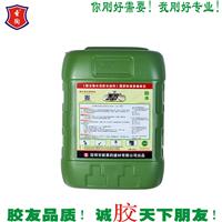 广州黑豹防水涂料