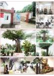 广州松涛工艺仿真树有限公司