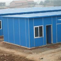 供甘肃陇南彩钢钢结构和甘南彩钢活动房
