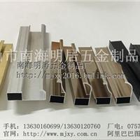 供应铝合金拉手 洗型拉手 表面处理工艺成熟