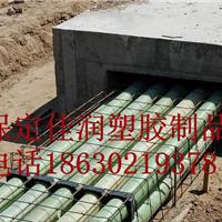 供应【河北玻璃钢穿线保护管规格】价格