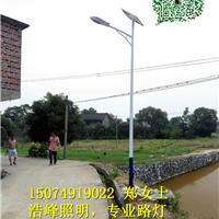 湖南娄底冷水江路灯厂 太阳能路灯价格