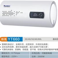 格力储水式电热水器厂家加盟