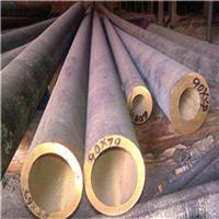 供应BAl13-3铝白铜板 棒 管 带 丝