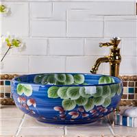 供应卫生间洗脸盆洗手盆时尚蓝色圆形台上盆