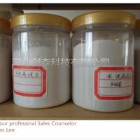 供应 6000目煅烧高岭土陶瓷釉料专用