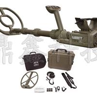 供应美国盖瑞特ATX地下金属探测器