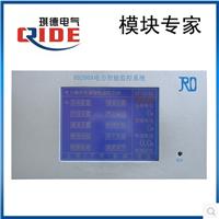 供应直流屏控制器THJ100A电力智能监控系统