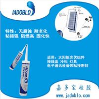 厂家批发新郑太阳能硅酮胶 光伏组件硅橡胶