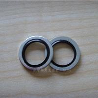供应组合垫圈汽配机械建材专用进口配件