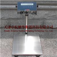 防爆电子秤厂家宏力TCS-600-B防爆电子台秤