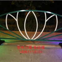 供应交通设施专用护栏 七彩发光护栏