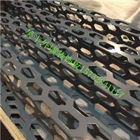 奥迪4s店幕墙冲孔板-装饰冲孔铝板网厂