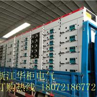 供应乐清华柜GCS低压配电柜划算的GCS配电柜