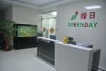 广州绿日环保科技有限公司