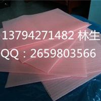 供应广东省佛山哪里有生产珍珠棉袋?