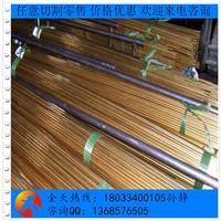 H59拉花黄铜棒3-32mm直纹黄铜棒 网纹黄铜棒
