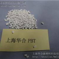 PBT MoS2,PBT 二硫化钼,PBT加二硫化钼