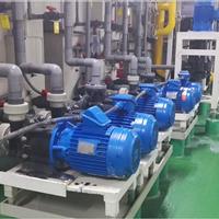 供应塑宝电镀水洗耐腐蚀磁力泵SMF-402LC