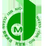 东莞市勤美清洁服务有限公司