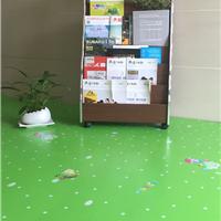 供应塑胶地板塑料地板幼儿园专用地板卡通革