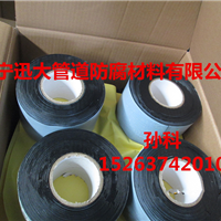 供应聚乙烯改性沥青胶粘带供应660型防腐带