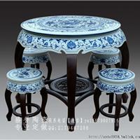 供应居家装饰陶瓷桌子价格 盛誉陶瓷桌凳