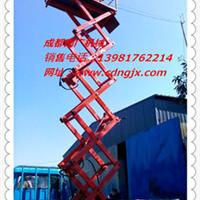 固定式升降机首选成都南广机械打造的设备